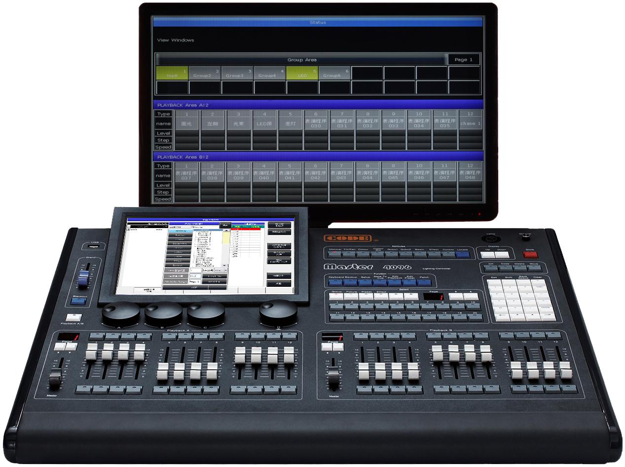首页 > 产品中心 > 舞台灯光系列 > 灯光控制台及硅箱系列